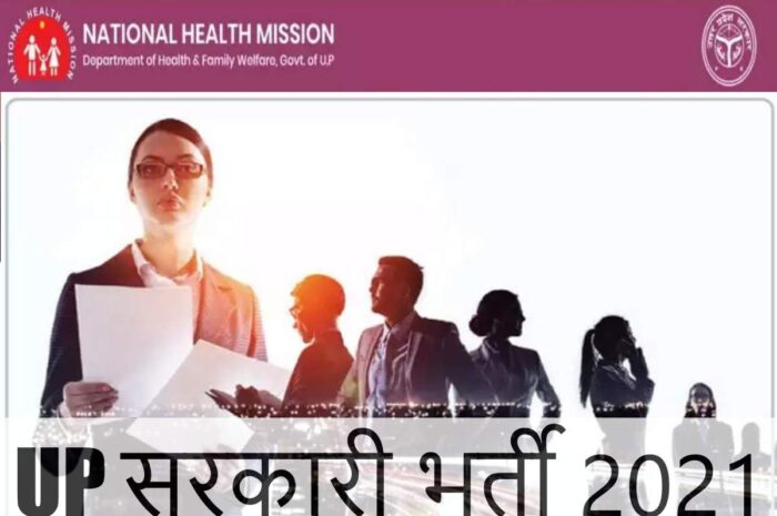 NHM CHO vacancy in up 2021 – Total of 797 openings
