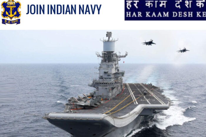Indian Navy Recruitment for 10th pass 2021 -350 Vacancies, Salary up to Rs 69,100