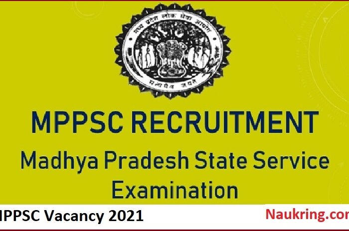 MPPSC upcoming vacancy 2021 – Recruitment of assistant manager position