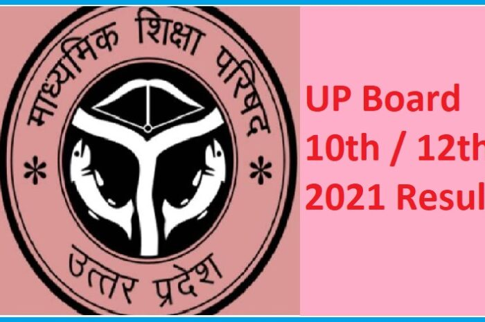 UP Board nic in 2021 Result | UP board 10th 12th result 2021