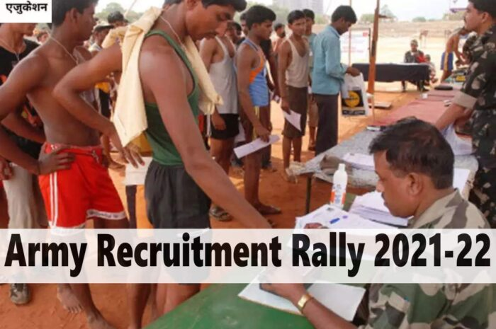 12 pass army job | 8th pass job in army  Apply Online