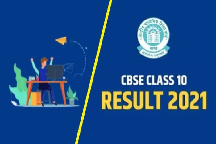 CBSE passing marks for class 10 2021 | CBSE 10th result 2021 declared