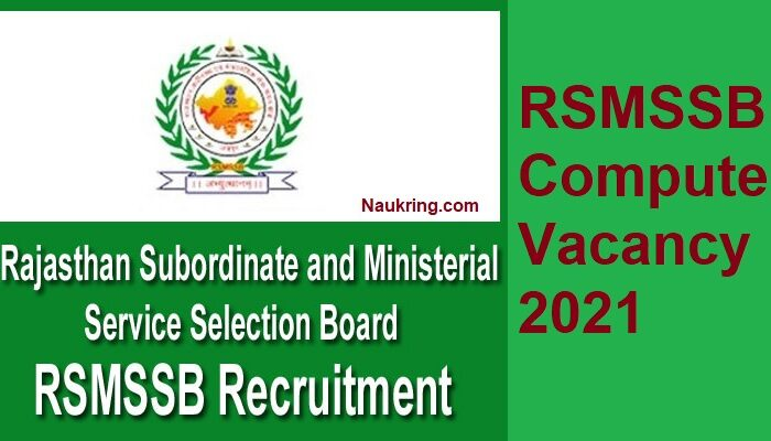 RSMSSB News and Notification for Computer Vacancy 2021 | RSMSSB Official Website