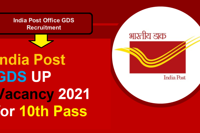 India post GDS UP Vacancy 2021 | appost in dsonline number of post 4246